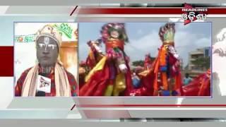 Chaiti Festival Celebrated In Paradip