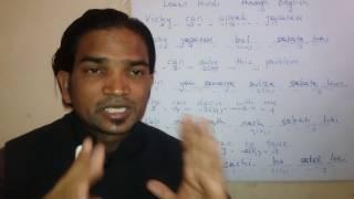 Learn Hindi through English.   Language Learning Centers.