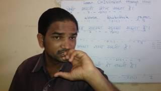 Learn Chichewa language through Hindi.     Language Learning Centers.