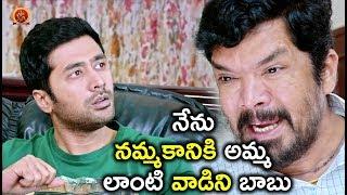 నేను నమ్మకానికి అమ్మ లాంటి వాడిని బాబు - 2018 Telugu Movie Scenes - Howrah Bridge