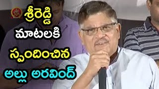 Allu Aravind About Sri Reddy @ Taxiwala Movie Trailer Launch - Vijay Deverakonda