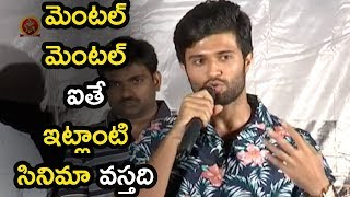 Vijay Devarakonda Superb Speech @ Taxiwala Trailer Launch - Allu Arvind