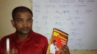 Spoken English through Uzbek.