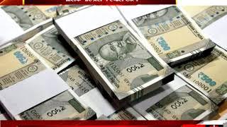 नासिक - नासिक नोट प्रेस में स्याही खत्म - tv24