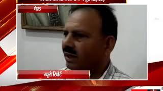 मेरठ - समाज कल्याण विभाग में हुई तोड़फोड़ - tv24