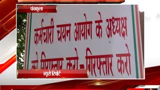 पंचकुला - कांग्रेस पार्टी के राष्ट्रीय प्रवक्ता ने सरकार के खिलाफ दिया धरना  - tv24