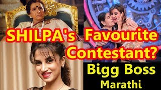 Who Is Shilpa Shinde's Favourite Contestant In Bigg Boss Marathi