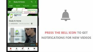 Subscribe & Click Bell Icon | Study At Home YouTube Channel