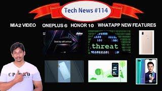 Tech News in Telugu # 114 - Whatsapp , Mia2 ,iphone,Honor 10,zenfone max pro