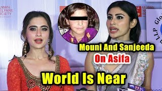 Mouni Roy And Sanjeeda Shaikh Reaction On Asifa Kathua Case