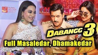 Full Masaledar Aur Dhamakedar Hogi Dabangg 3 | Sonakshi Sinha On Salman's Dabangg 3