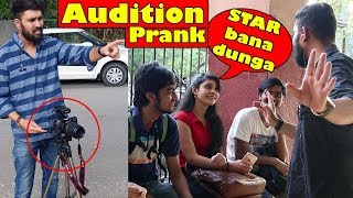 Film Audition Prank | Main Aapko STAR Bana Dunga | Pranks in India 2018 | Unglibaaz