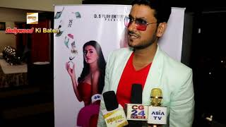 "Hindi Feature Film ""22 DAYS"" Interview Actor  ""Shiivam Tiwari"""