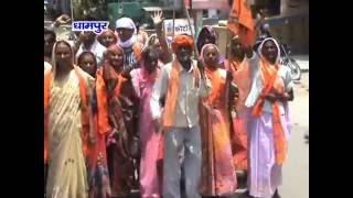NEWS ABHI TAK DHAMPUR 11.06.16