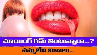 Surprising Benefits of Chewing Gum I Improves memory I rectv india
