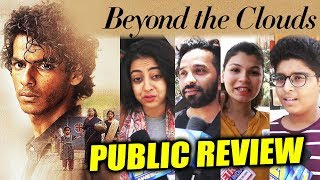 Beyond The Clouds PUBLIC REVIEW | First Day First Show | Ishaan Khattar, Malavika