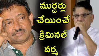 Allu Aravind Shocking Comments on RGV | Sri Reddy - Pawan Kalyan Controversy | Ram Gopal Varma