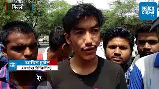 रेप के आरोपियों को फांसी की सजा देने की मांग, छात्रों ने निकाला कैंडल मार्च