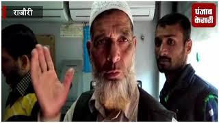 जम्मू कश्मीर के लोग भी 'कैशलेस', आज का मुद्दा