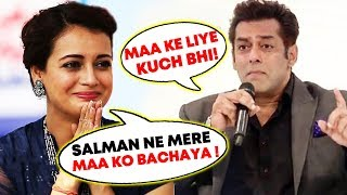 Salman Khan Ne Mere Maa Ko Bachaya Hai, Says Dia Mirza | Flash Back