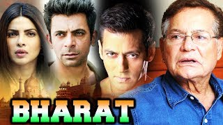 Sunil Grover In Salman-Priyanka's BHARAT, Mere Ghar Mein Aag Lagi Hui Hai - Salman's Father