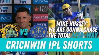 Mike Hussey speaks about MSD's finishing abilities | CSK shift to Pune |