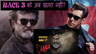 Kaala Is Now Releasing On June 7, 2018 I Will Not Clash With Race 3