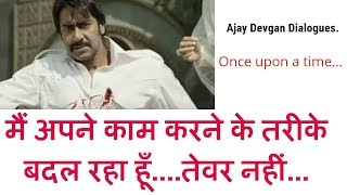 AJAY DEVGAN Dialogue....Once upon a time movie....film..