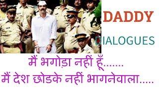 DADDY   film DIALOGUES..  Arjun Rampals Movie......