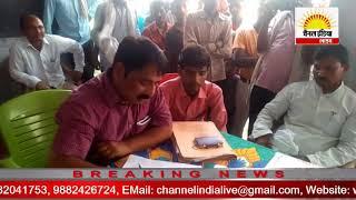 हुसैनी पुरवा थाना व तहसील नानपारा में  आज सामूहिक बयान लिया गया #Channel India Live