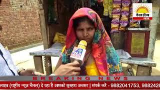ग्राम दुर्गापुरा मैं पाया गया आवास का  बड़ा घोटला #Channel India Live