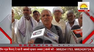 अखिल भारतीय किसान सभा का सदस्यीय प्रतिनिधिमण्डल उपायुक्त से मिला #Channel India Live