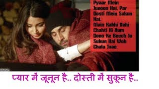 ANUSHKA SHARMA......Dialogues.....Ae dil e Mushkil......movie...