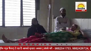 महिला के आप्रेशन के दौरान चिकित्सकों की लापरवाही #Channel India Live
