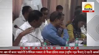 राष्ट्रीय सफाई कर्मचारी आयोग की सदस्य मंजू दिलेर ने आज कानपुर देहात का दौरा #Channel India Live