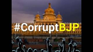 Corrupt BJP : Corrupt BJP claims to care about corruption.