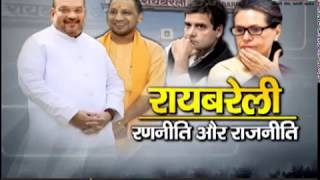 India Voice Special Show: मुद्दे की बात
