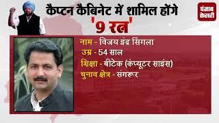 Congress का कभी न हारने वाला 'घोड़ा' बनेगा Minister