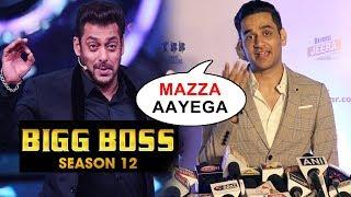 Vikas Gupta Reaction On Bigg Boss 12 New Theme Of Jodis | Salman Khan