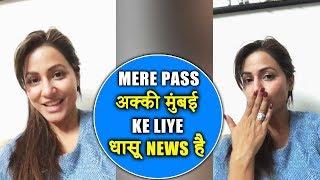 Mere Pass Akkhi Mumbai Ke Liye Dhasu News Hain Hina Khan Live Chat With Fans