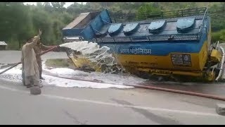 सड़क पर गिरा पेट्रोल से भरा टैंकर, पुलिस की मुस्तैदी से टला बड़ा हादसा
