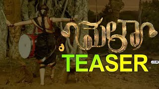 MELA Teaser | MELA Movie Teaser | MELA Trailer | Latest Telugu Movie Trailers | Top Telugu TV