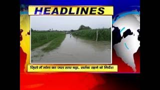 NEWS ABHI TAK HEADLINES 16.07.16