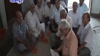NEWS ABHI TAK DHAMPUR 17.07.16