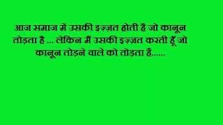 JAI Gangajal Hindi movie dialogues