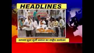 NEWS ABHI TAK HEADLINES 19.07.16