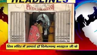 NEWS ABHI TAK HEADLINES 20.07.16