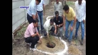 NEWS ABHI TAK DHAMPUR 21.07.16