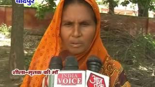 NEWS ABHI TAK CHANDPUR 21.07.16