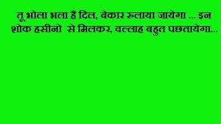 Ab Tumhare Hawale watan Sathiyon  Hindi movie dialogues